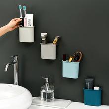 壁掛衛浴收納盒牙刷筒牙膏置物架無痕貼浴室衛生間收納整理盒批發