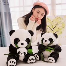 毛绒玩具熊公仔熊猫国宝 亲子仿真抱竹熊猫玩偶抓机娃娃地摊