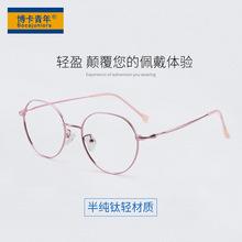 新款时尚?#27454;?#26694;架复古圆框半钛眼镜近视镜轻盈半钛框批发JK1017