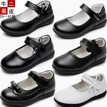 儿童皮鞋公主鞋真牛皮二层皮黑色白色女童女生学生学校表演礼仪鞋