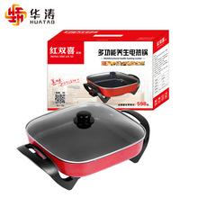 韓式紅雙喜四方鍋多功能養生鍋電熱鍋家用電炒鍋方鍋促銷禮品批發