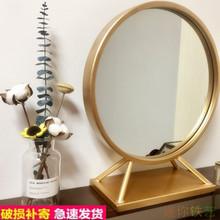 铁艺金色梳妆化妆底座镜公主卧室梳妆台镜理发店坐立圆形浴室镜子