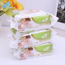 厂家直销无纺布湿巾 100+20抽手口专用宝宝婴儿护理湿纸巾