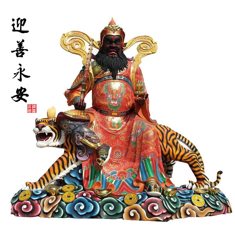 道教�~雕神像�S家�w公明�~像寺�R佛堂供奉�~佛像 迎善永安