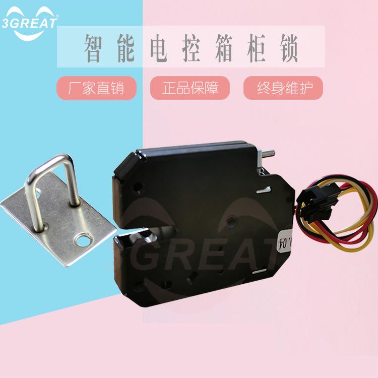 口红机智能电子锁电控锁智能柜电子锁口红机售货机寄存柜电磁锁