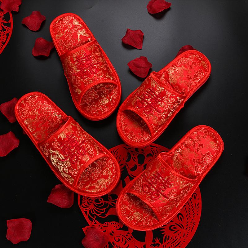 新婚喜慶結婚紅拖鞋老公老婆雙喜字居家居情侶新娘拖鞋一對春秋拖
