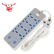 英式港标接线板插座多功能带USB智能排插排多孔拖线板家用接线板