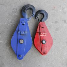 現貨供應 開口滑輪 吊裝滑車 碼頭車間用吊環滑輪組批發
