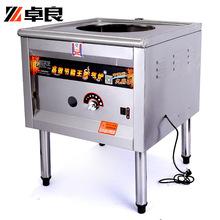商用燃气蒸炉高效节能王蒸馒头机蒸箱蒸包子炉 肠粉机小笼包蒸炉