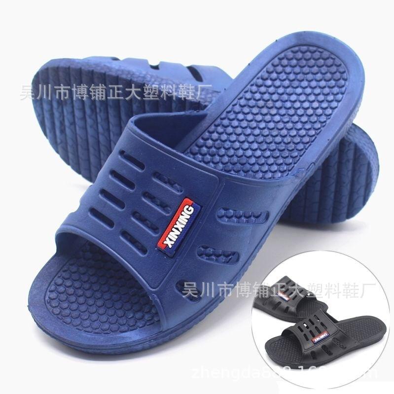厂价供货夏季新款男拖鞋工字经典男拖鞋家?#37038;?#20869;防滑男舒适耐穿