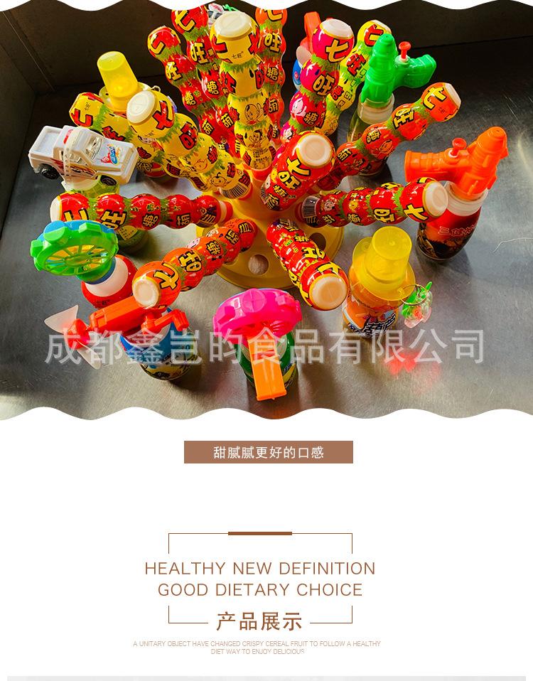 厂家直批七娃糖葫芦儿童水果饮料糖葫芦 厂家现货供应