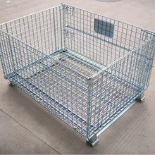 厂家批发 可折叠式物流仓储笼 金属铁框仓储笼蝴蝶笼 可加工定制