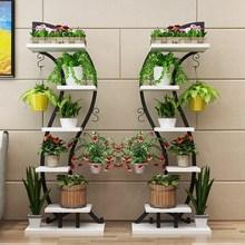 花架置物架架子客厅植物室内铁艺多层花盆空间落地式省阳台家用架