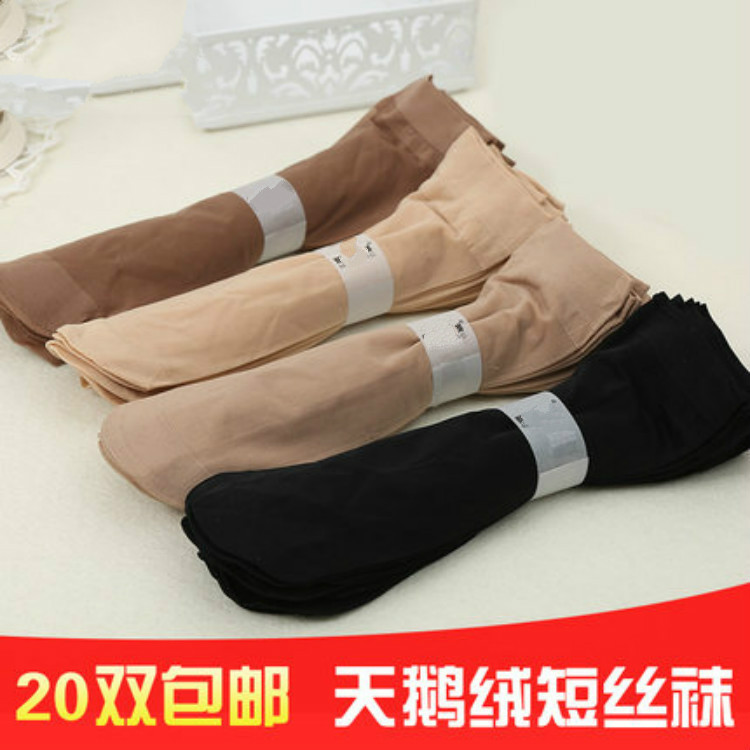 10 pairs are plunged into explode small fund of socks of short silk of silk of Bao Xin of lady of Ko