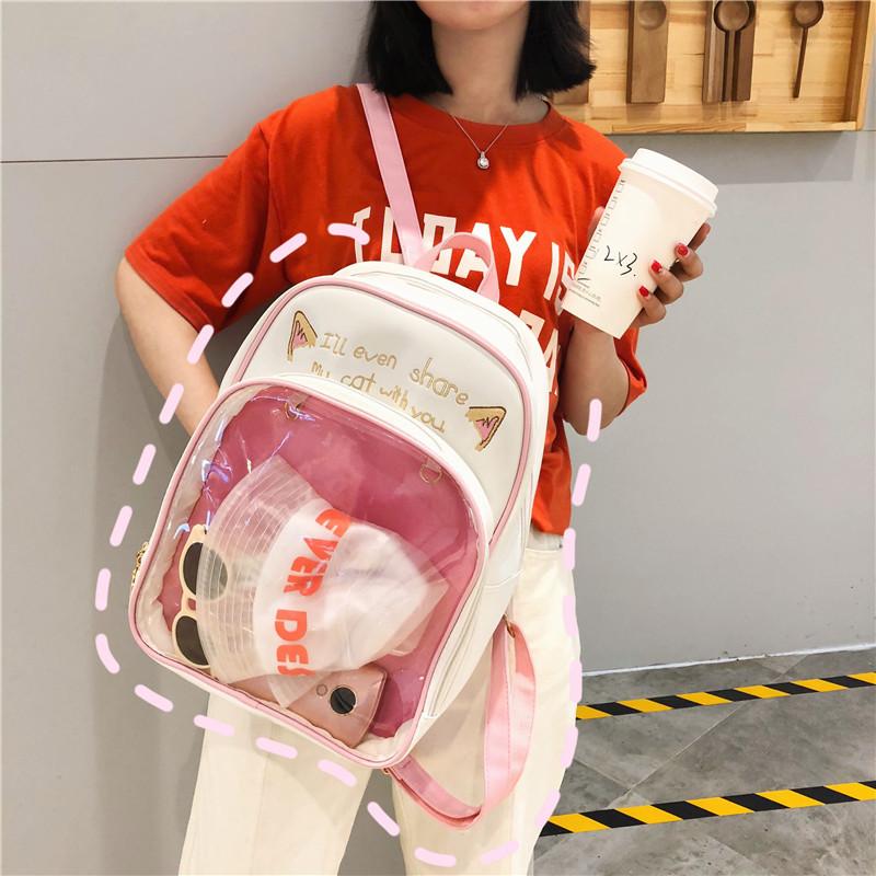 2019新款中学生韩版大容量双肩背包透少女明耳朵书包萌妹包批发