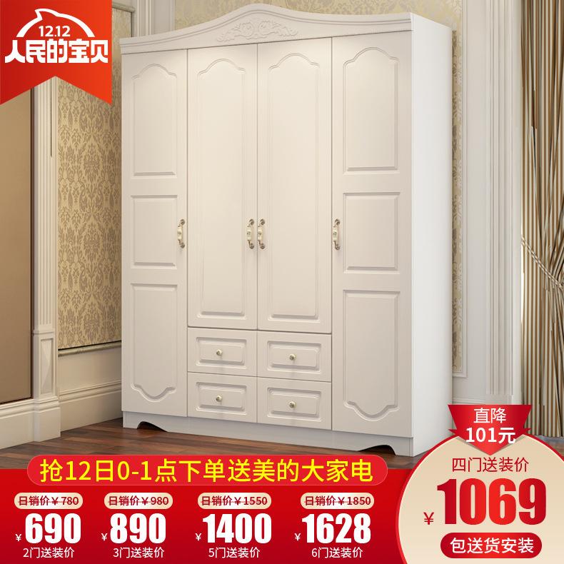 。欧式衣柜三门四门组合装柜子经济型六门白色实木质卧室租房大衣