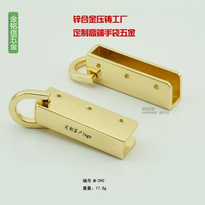 五金工厂 专业定制手袋五金配件 包包金属耳仔 锌合金包夹 锁镙丝