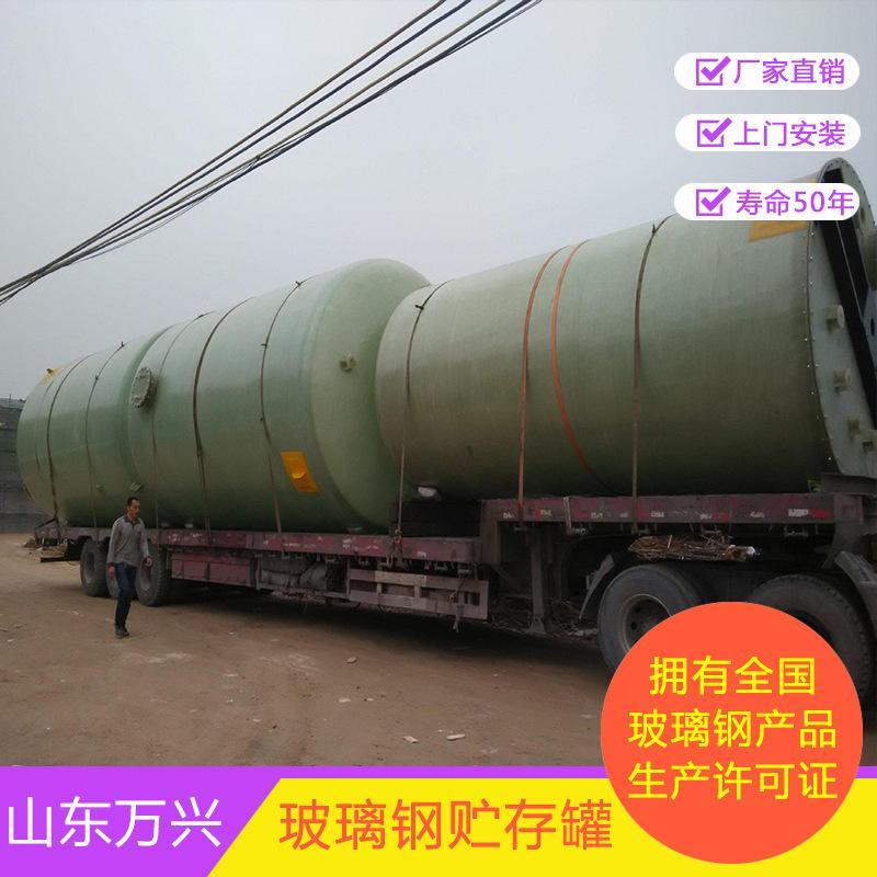 Storage tank 11.jpg