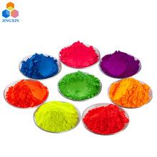 产地货源 高亮环保无辐射夜光粉水性荧光粉12色可选检漏专用色粉