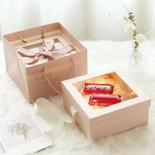 礼品盒定制开窗礼物盒月饼生日伴手礼盒天地盖口红杯子衬衫包装盒