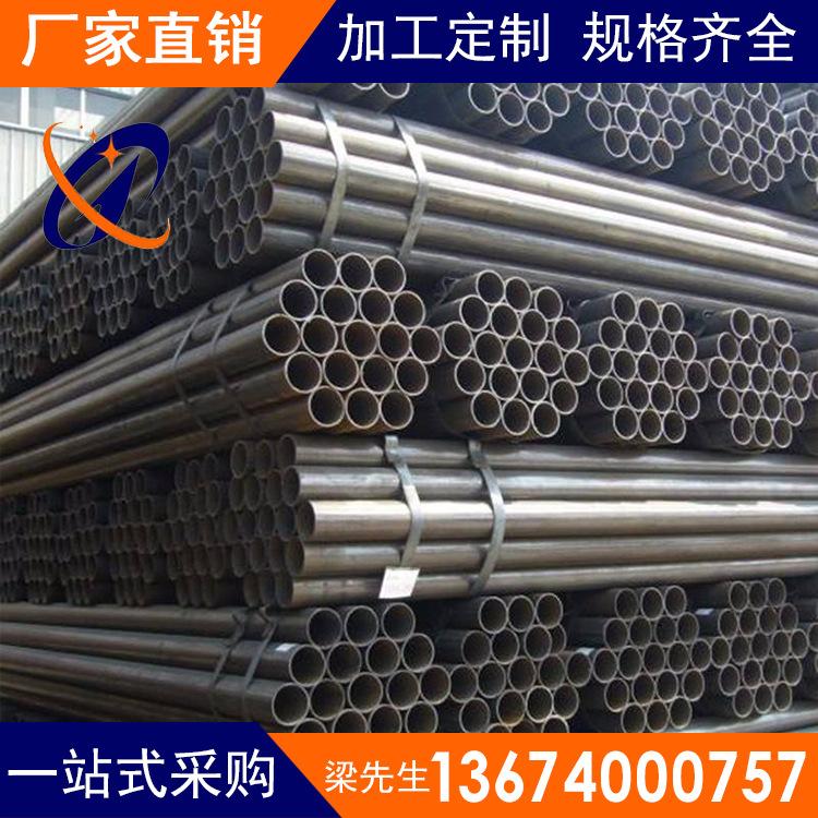 厂家生产Q23B直缝焊管 碳钢焊管 大口径焊管 优质脚手架钢管批发