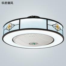 中式復古吊扇燈 餐廳臥室風扇燈吸頂吊扇燈 亞克力中式復古風扇燈