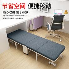 加固折叠床办公午休床午睡床家用陪护单人床四折海绵木板床