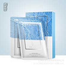 ?#20225;?#29627;尿酸活氧蓝色补水面膜凝润水嫩细滑控油滋润面膜厂家OEM5片