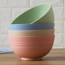 家用米饭碗套装6寸大号 耐摔防烫成人吃饭泡面碗 小麦秸秆餐具碗