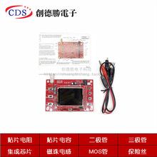 DSO138示波器成品 开源STM32示波器13802 KTFT数字示波器模块