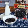 重慶特產永川原味黑豆豉150克50袋火鍋冒菜麻辣燙豆鼓醬用料君意