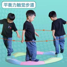 幼兒園感統訓練器材觸覺腳踩木橋兒童板平衡中性早教家用戶外塑料