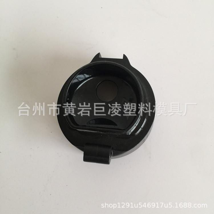 厂家直销 塑料产品加工定制 日用品口杯盖子注塑模具双色模具开模
