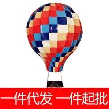 大型商场户外美陈布置商场中庭DP点创意热气球装饰道具吊饰布置