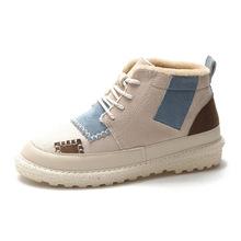 加厚鞋子靴女2019新款时尚可爱加绒冬季保暖棉雪地韩版短筒靴日常