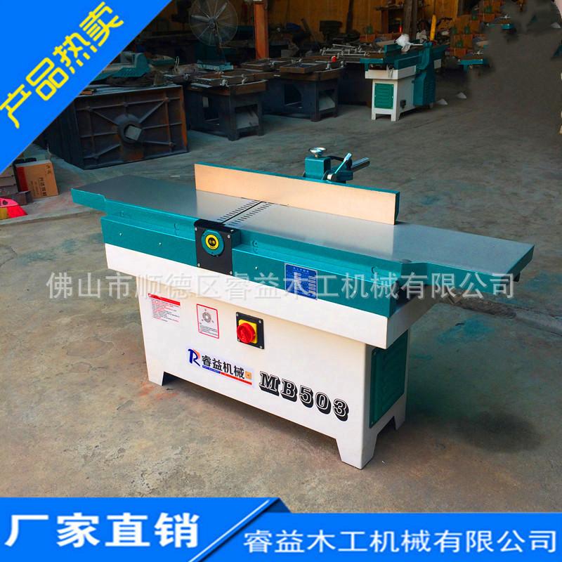 厂家直销睿益木工设备平刨床斜直口平刨MB400宽平刨 刨木机械生产