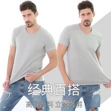 男士短袖T恤?#26216;?#26825;?#21487;玍圆领修身简约男式t恤打底休闲时尚潮男装