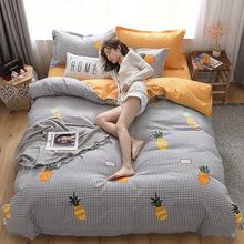 植物羊絨磨毛四件套時尚印花簡約被套單雙人外貿家紡1.8m床上用品