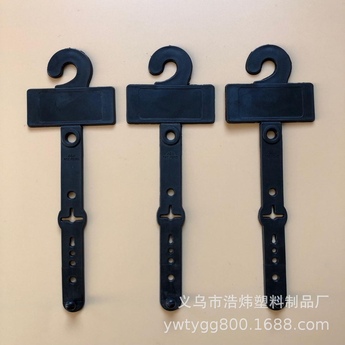 供应皮带挂钩.专业生产厂家.塑料挂钩,编号是E-6.新料环保材料。