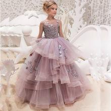 外贸新款欧美蕾丝连衣裙女童晚礼服儿童秋装走秀主持?#25628;?#20986;公主裙