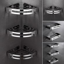 免打孔304不銹鋼三角籃洗手間廁所收納浴室掛件角架衛生間置物架