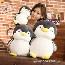 韓國可愛胖企鵝公仔軟體大號毛絨玩具睡覺抱枕女生兒童生日禮物萌