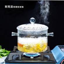 玻璃锅电磁炉明火电陶炉涮锅煮粥煲汤锅泡面水晶锅烧水锅炖锅带盖