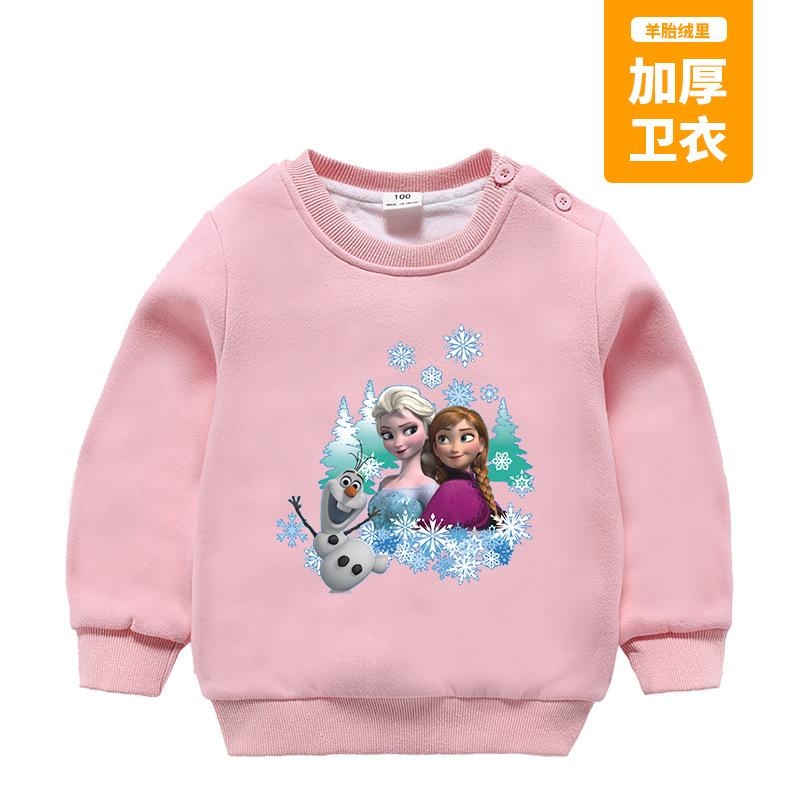 童裝加絨衛衣冬季新款 招分銷代理一件代發 女童公主印花兒童衛衣