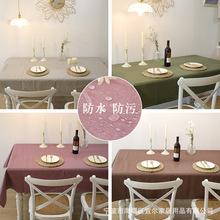 宜尔棉麻布防水桌布亚麻餐巾布艺餐桌布纯色长方形圆桌茶几台布