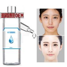 涂抹式玻尿酸原液 小分子补水保湿提亮嫩肤面部精华液玻尿酸OEM