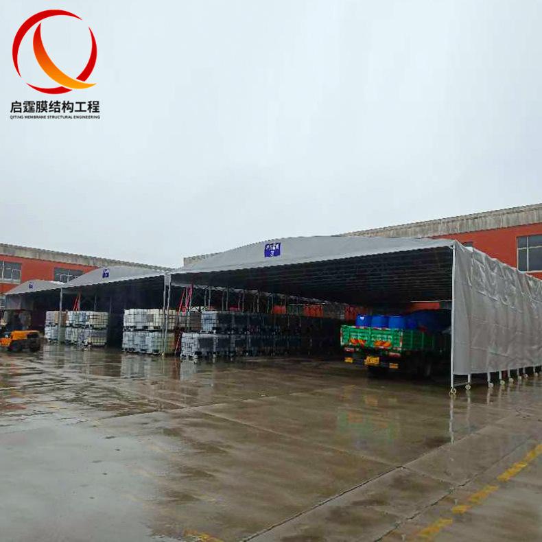 安装工厂卸货区移动雨篷 嘉兴移动伸缩推拉棚 物流货运站推拉雨蓬