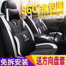2019新款汽车坐垫四季通用全包座垫网红车座套冬季卡通专用座椅套