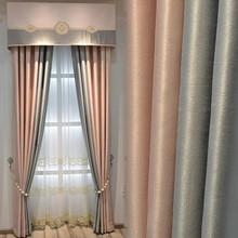 厂家直销高精密真丝棉窗帘成品定制批发客厅卧室高档布料复式轻奢