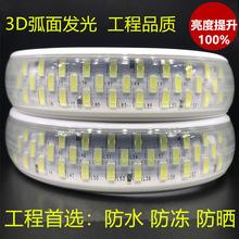 超亮led灯带276珠 暗槽吊顶白光 室外户外防水220v软长条线灯